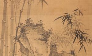 山东博物馆明清墨竹展:并不仅是郑板桥罗聘笔下的墨竹