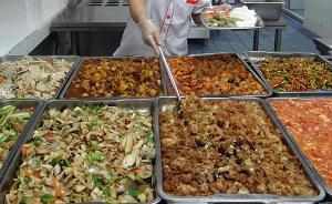市场监管总局局长张茅:校园食物中毒发生率要在万分之二内
