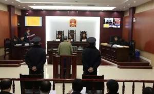 山东潍坊交通运输局原局长贪污受贿656万,一审获刑13年