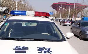沪上哪几个区入民宅盗窃案接报?#23454;停?#26469;看上海警方的这份答卷