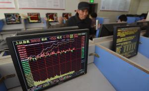 秦洪看盘|机构资金引导市场重心上移,长阳K线改变投资情绪