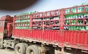 江蘇男子舉報32噸假飲料反倒貼錢,警方稱正申報司法救助