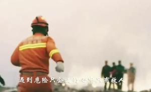 暖闻 南京一高二学生给消防员写歌,网友:感动哭了