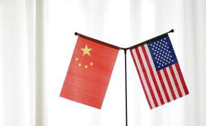 商务部:中美经贸高级别磋商双方牵头人通话?#33268;?#36951;留问题