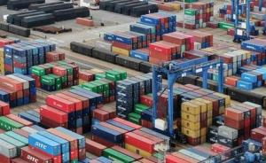 海关总署:一季度中国外贸进出口总值同比增长3.7%