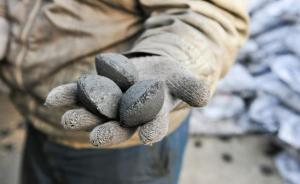 """地球的一半︱""""清洁煤电""""热下的冷思考:超低排放的代价"""