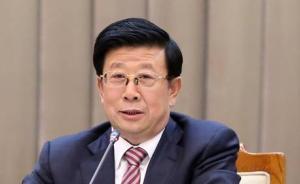 赵克志:扎实做好维护国家政治安全和社会稳定工作