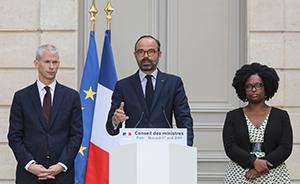 早安·世界|法国总理就重建巴黎圣母院问题发表讲话