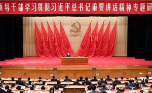 """中央政法委秘书长陈一新:加快推进社会治理""""七个现代化"""""""