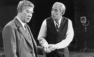 李公明︱一周书记:时代悲剧中的美国导演与……中国演员