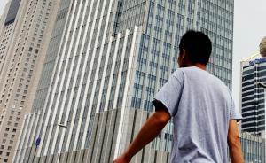 经济日报评论:楼市调控成果仍待巩固