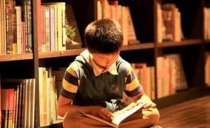 """""""2018上海市少年儿童阅读报告""""出炉:中学生最爱金庸"""