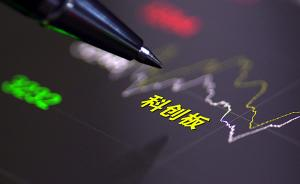 政治局点题资本市场释放哪些信号,哪些关键制度创新值得期待