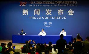 中国海军新型主战舰机将亮相海上阅兵,包括航母、新型核潜艇