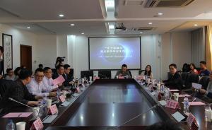 法治课|专家谈视觉中国版权问题:行政部门可主动依法监管