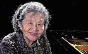 中國第一代鋼琴家巫漪麗在新加坡去世,享年89歲