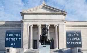 董其昌莫奈在列,克利夫兰艺术博物馆3万件藏品数字版权开放