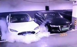 上海车库内一特斯拉被指自燃,消防:共3车燃烧,原因在查
