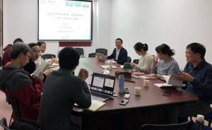 座谈︱明清鄱阳湖区水域社会是如何形成的