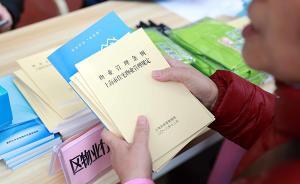 """维修难维权难,民法典物权编草案能否解决业主""""三难""""?"""