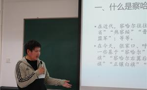 讲座︱陈肖寒:清代察哈尔都统的职能演变