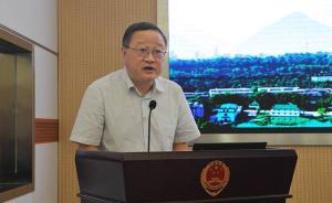 武汉市委政法委原常务副书记周滨被双开:充当涉黑涉恶保护伞