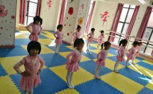 """""""小童星""""养成?深圳消委会:警惕少儿演艺类培训消费陷阱"""