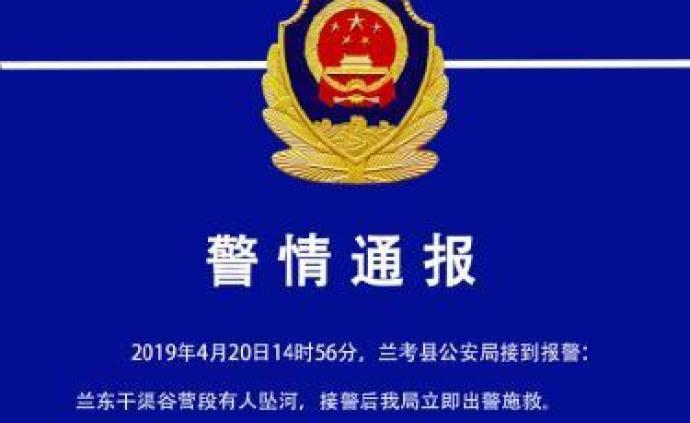 河南兰考两男孩?#28909;四?#20129;被认定见义勇为,当地将开表彰大会