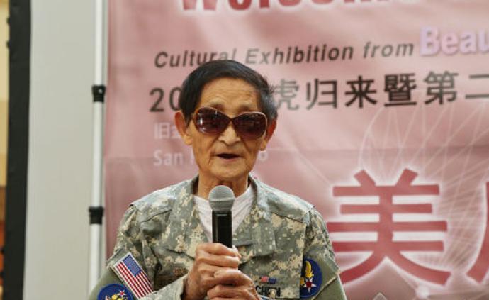 美国飞虎队老兵陈科志与妻子一周内相继离世,华人社团缅怀