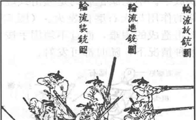 讲座︱庞乃明:明朝时鸟铳是如何传入中国的