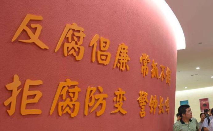 原深圳市应急办巡视员周幸安被开除党籍、取消退休待遇
