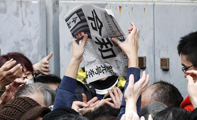 扶桑談|令和與澀澤榮一:新年號、新紙幣預示日本迎來新時代