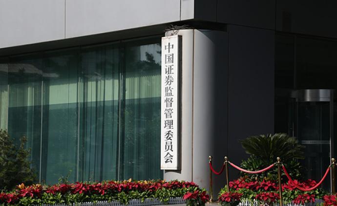 证监会核发3家公司IPO批文?#26680;?#24029;福蓉、青岛惠城在列