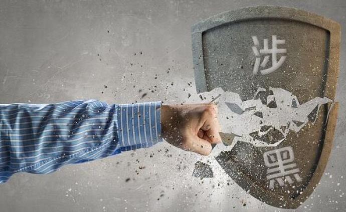 """揭秘深圳""""7·01""""涉黑专案:查封涉案房产、土地逾10亿"""