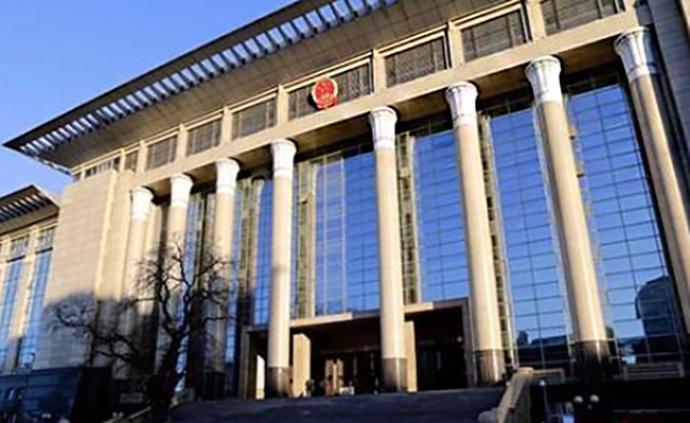 最高法:董事任期未届满,股东大会也可决议解除其职务