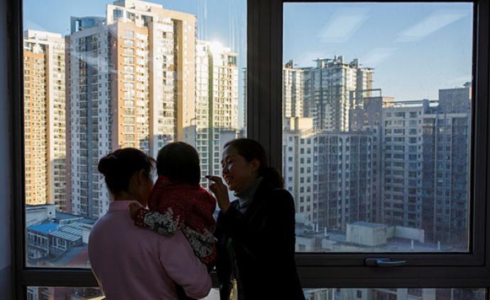 城市與社會 | 進城保姆公私空間中的母親角色沖突