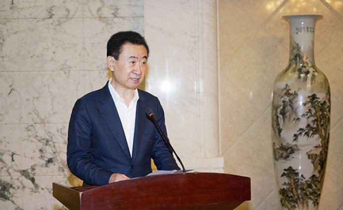 王健?#20013;?#24067;在潮州投资200亿元,建设大型文旅项目