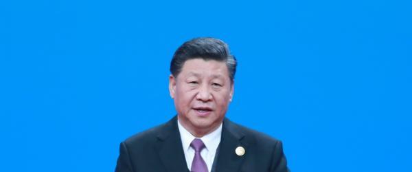 时政新闻眼丨高峰论坛开幕日,习主席这四个现场最值得记取