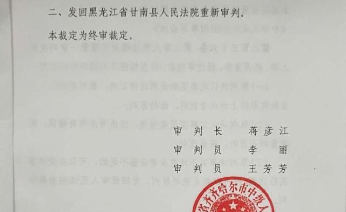 黑龙江甘南县夫妇被指敲诈政府案发回重审,一审曾获刑13年