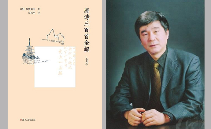 郭时羽︱献上一瓣心香:赵昌平先生逝世一周年纪念