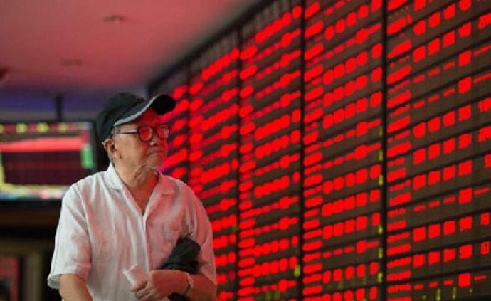 A股市場弱勢下挫:兩市成交縮量逾千億元,滬指跌0.41%