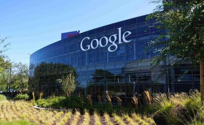 外交部談谷歌暫停對華為部分業務:支持中企用法律捍衛權利