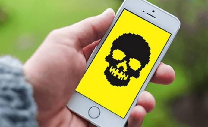 寧夏實現對惡意手機App自動檢測:去年底以來判定五千余款