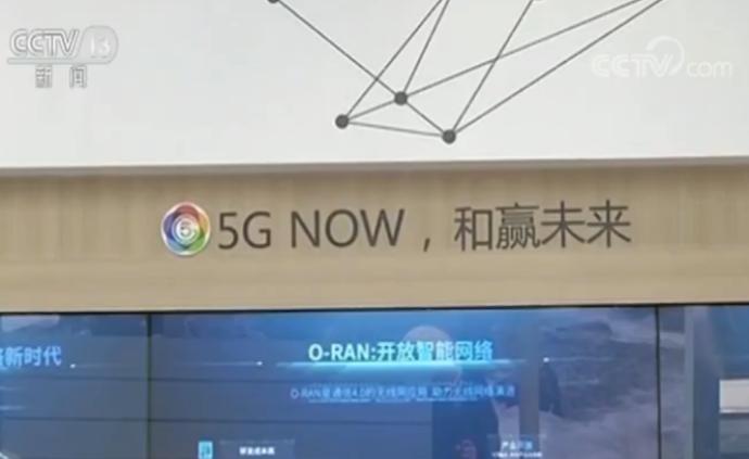 工信部:5G技術和產品基本達商用水平,支持華為與外企合作