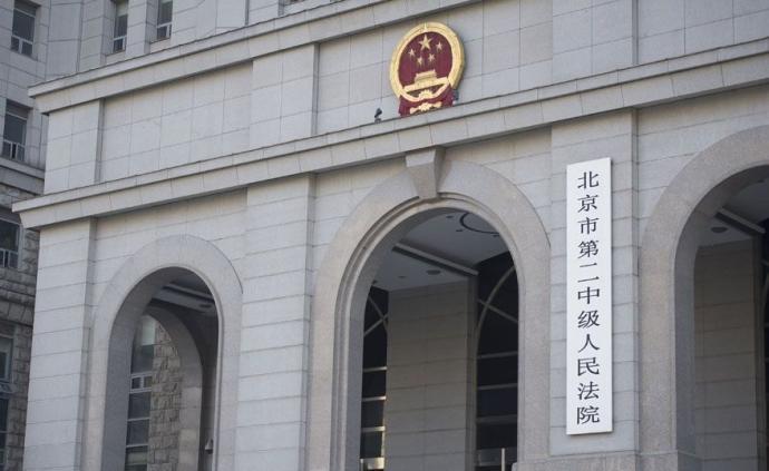 北京二中院:不誠信訴訟呈區域性特點,涉大量拆遷戶分家析產