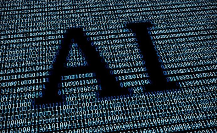 中國新一代人工智能發展報告出爐:AI戰略走向全球布局