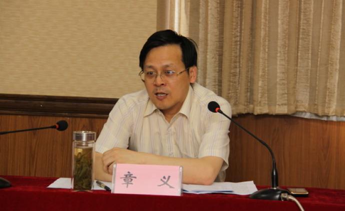 安徽省人大常委會通過人事任免,含多名廳級干部