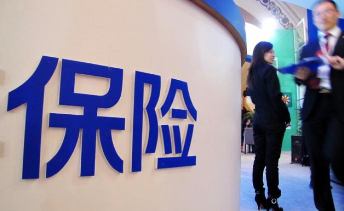 北京試點兩年后,銀保監擬將人身險保單電子化回訪向全國推開