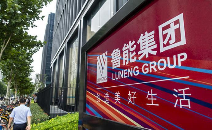 魯能集團掛牌出讓蘇州魯能置業:營收727萬元,負債40億