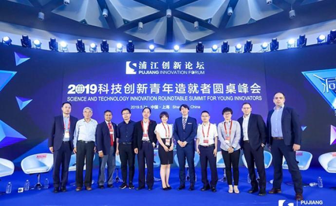 科技向善?5G能做什么?青年科创者们在上海分享前沿话题